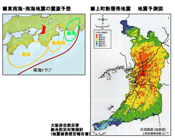 東南海・南海地震も震源予想図