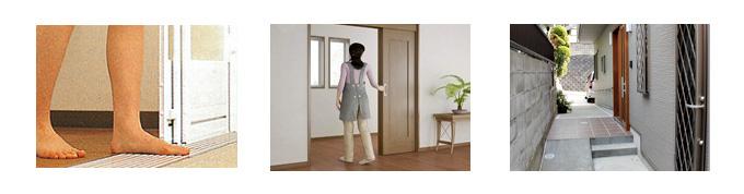 浴室、寝室・居室・廊下、エクステリアの段差