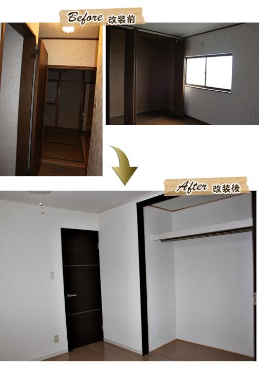 3F室内写真①