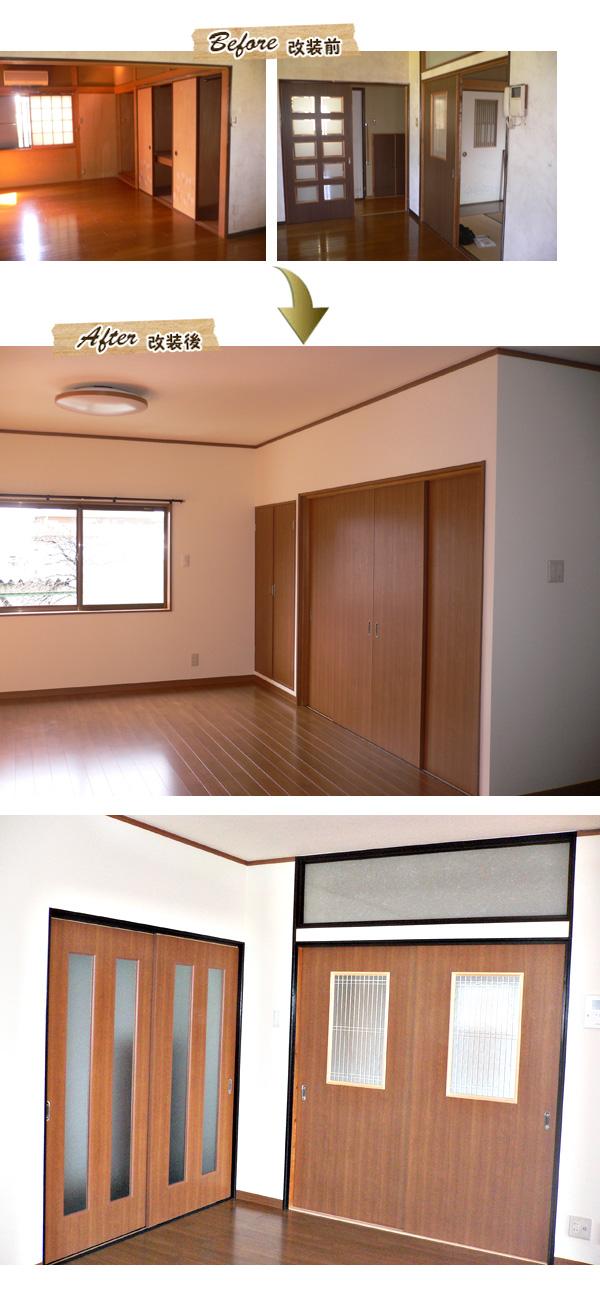 1F室内写真②