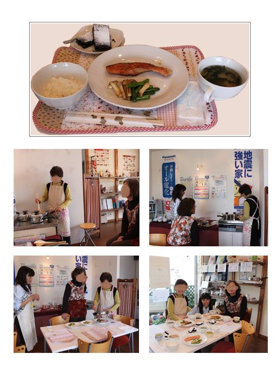 料理教室終了 開催中の様子