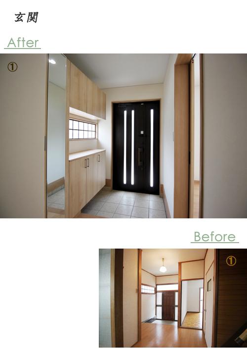1F:玄関