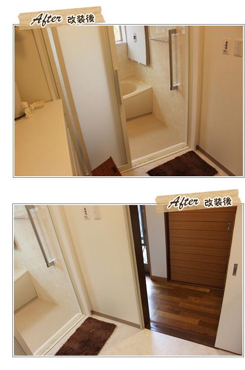 バスルーム前(脱衣所)②