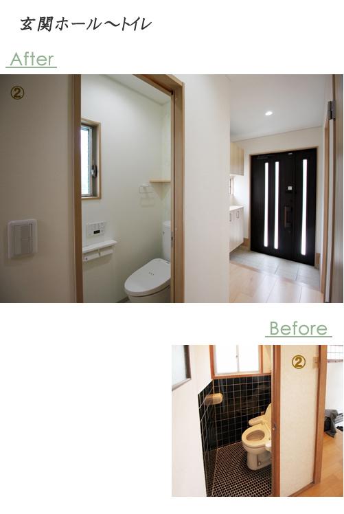 1F:玄関~トイレ