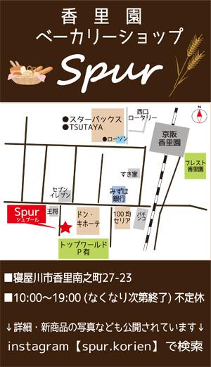 店名・地図