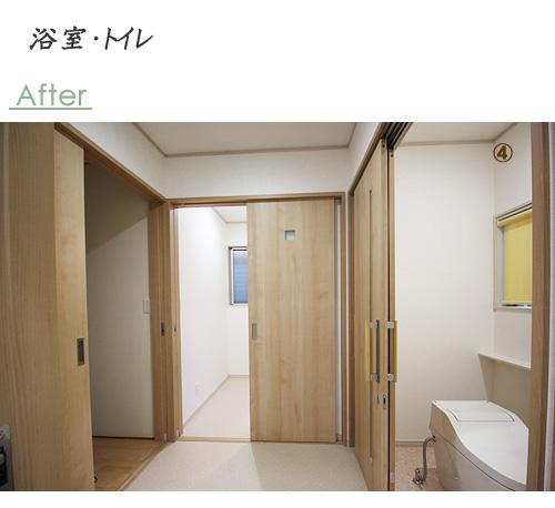 浴室・トイレ①