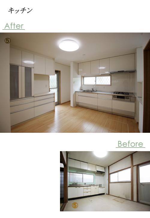 1F:キッチン