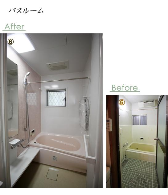 1F:バスルーム