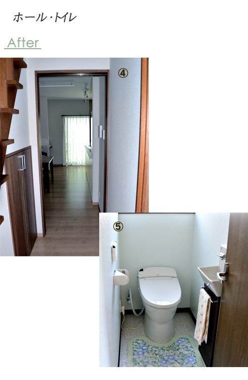 ホール・トイレ