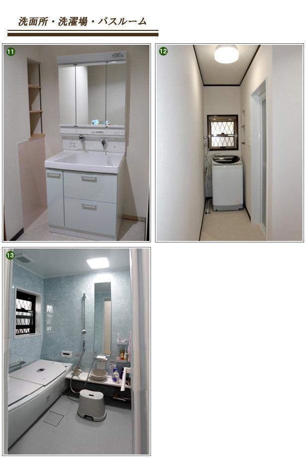 洗面所・洗濯場・浴室