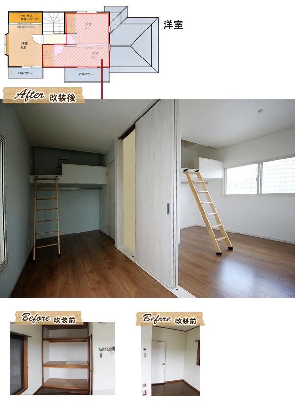 2F 個室×2