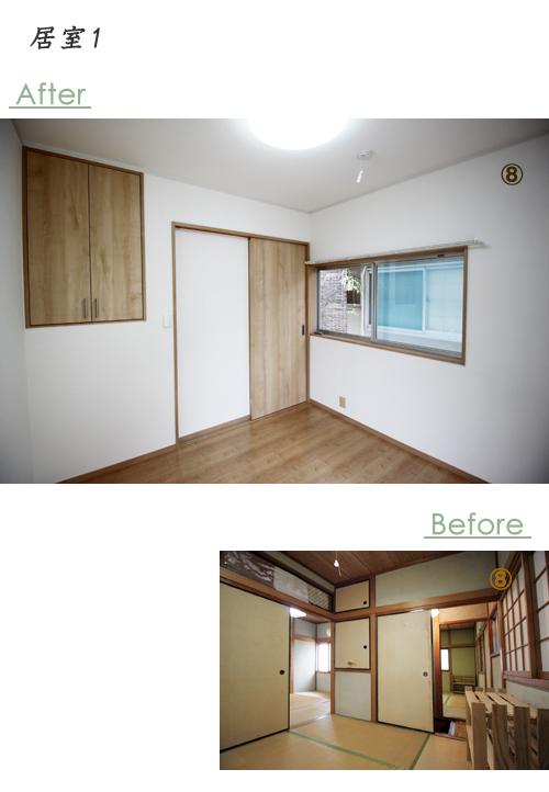 2F:居室①