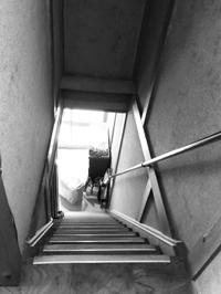 階段:ビフォー