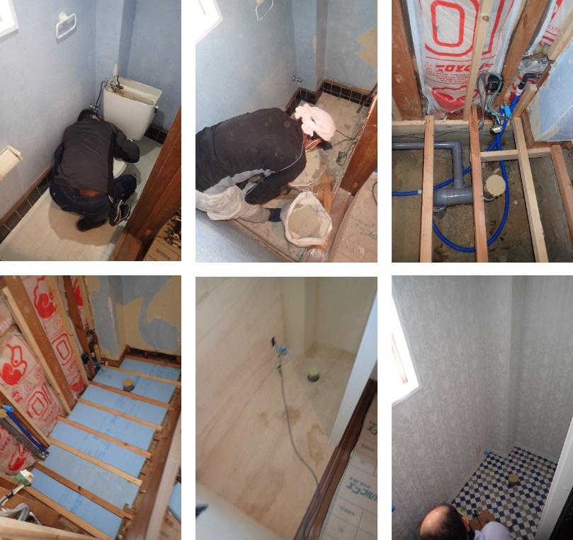 1Fトイレ工事 施工中