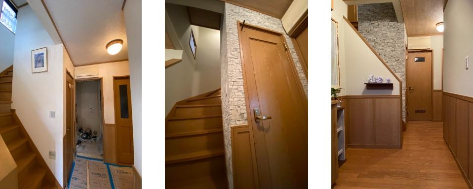 玄関廊下・階段室リフォーム