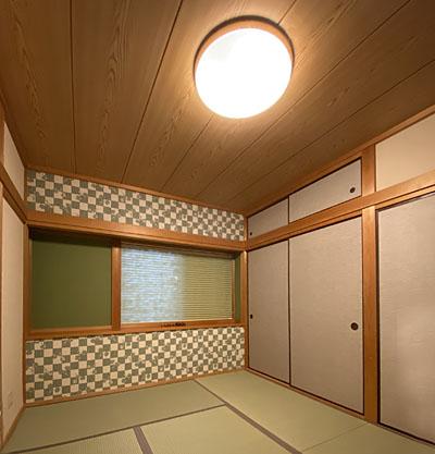 施工後:和室2