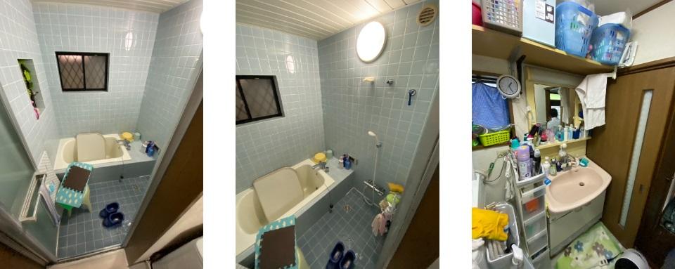 浴室 洗面室 施工前