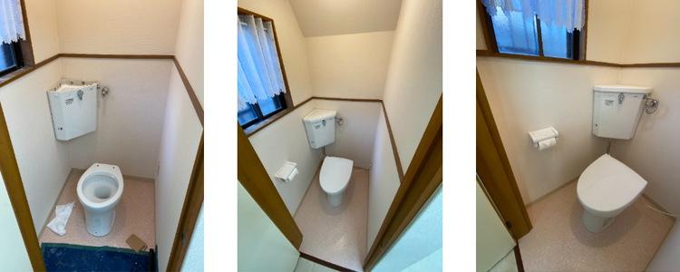 和式から洋式トイレ5