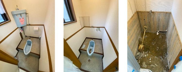 和式から洋式トイレ1